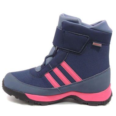 Dečije čizme Adidas Lifestyle - CW ADISNOW CF CP K AQ4130 12ed4b8443a