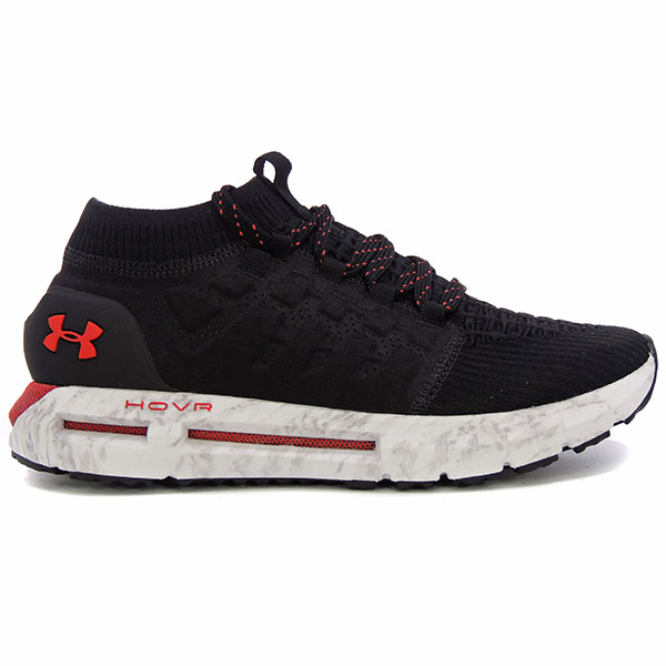Muške patike UNDER ARMOUR Lifestyle - LFS PATIKE UA HOVR PHANTOM NC 3020972-006